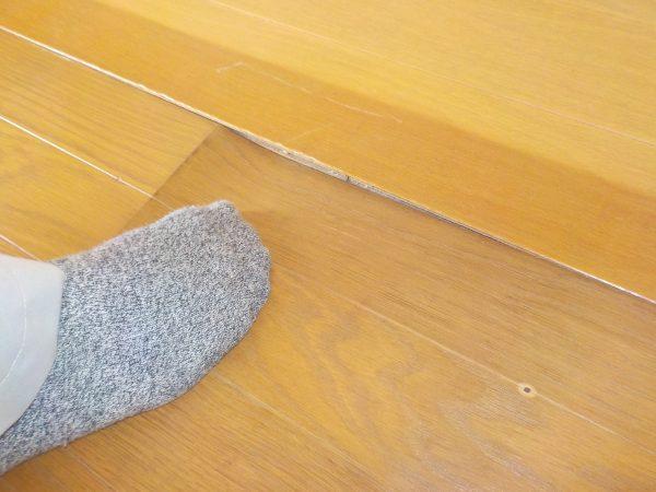 一部床板の劣化あり