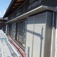 静岡市葵区Y邸 サッシの入替工事の画像5