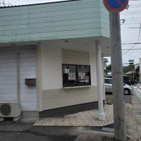 店舗改修工事 静岡市清水区のK屋の画像2