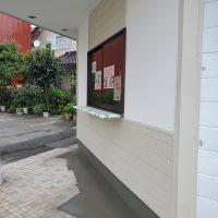 店舗改修工事 静岡市清水区のK屋の画像1