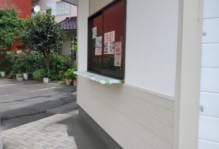 店舗改修工事 静岡市清水区のK屋サムネイル