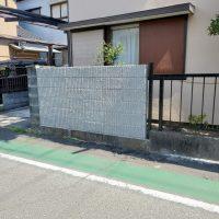 外構工事 静岡市清水区G邸の画像2